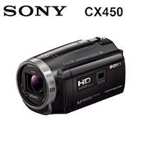 SONY 索尼 HDR-CX450 數位攝影機(公司貨)