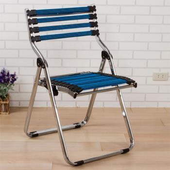 BuyJM 波森寬版彈力摺疊椅-2入組