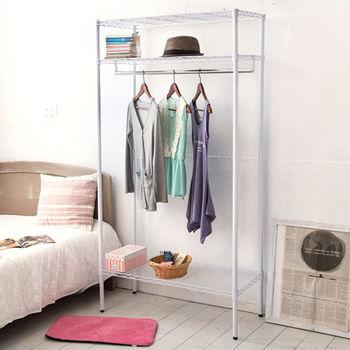 《舒適屋》IRON烤漆白鐵力士衣櫥附布套-90X45X180(4色可選)
