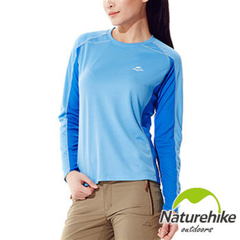 【Naturehike-NH】 速乾圓領長袖排汗衣女款(藍色)
