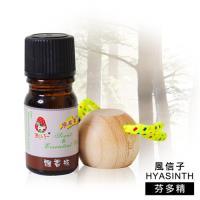 任-【風信子HYASINTH】專利香精油飄香瓶系列(香味_芬多精)