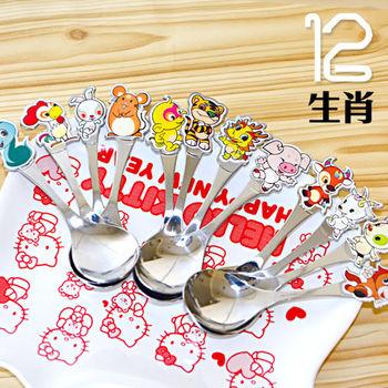【將將好餐廚】十二生肖圓匙-12入