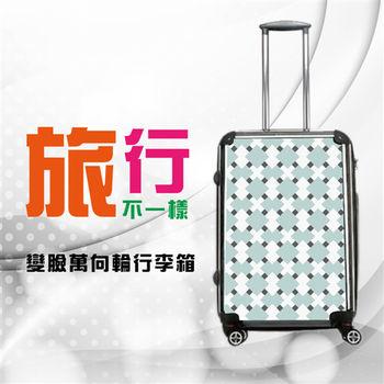 【freedom】獨家客製PC照24吋變臉萬向輪行李箱(附贈PC海報兩張)