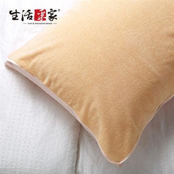 【生活采家】自然呵護防滲機能保潔枕頭套(2入裝)#74007