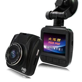【火狐狸 FIRE FOX】 X6 高畫質 1080P 行車記錄器