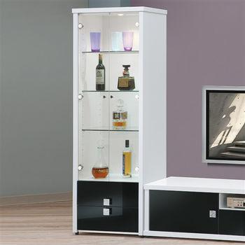 【時尚屋】[UZ6]米蘭2.1尺白色展示櫃UZ6-217-2