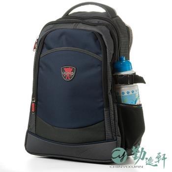 【UnMe】高年級多功能後背書包(深藍色)