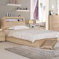 【優利亞-格瑞絲】單人3.5尺床頭箱+單邊抽屜床底(不含床墊)