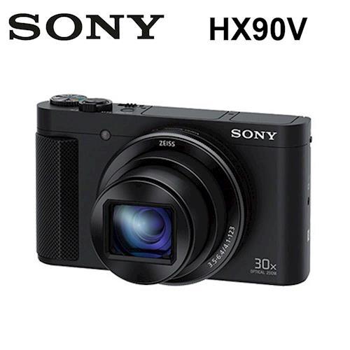 【買就送】SONY數位相機DSC-HX90V(公司貨)