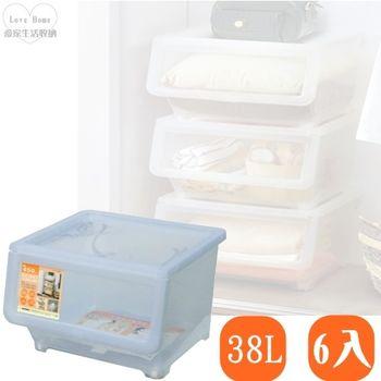 【愛家收納生活館】台灣製造 38L 透明直取式掀蓋整理箱(6入組)(附贈品)-行動