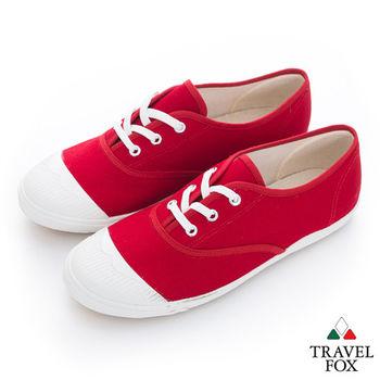 Travel Fox(女)Jasmine 白膠頭百搭休閒帆布鞋 - 紅