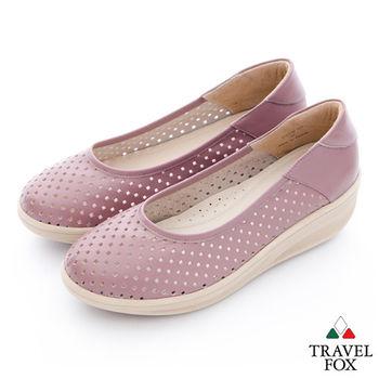 Travel Fox(女) 洞洞搖擺厚底牛皮楔型鞋- 粉紅