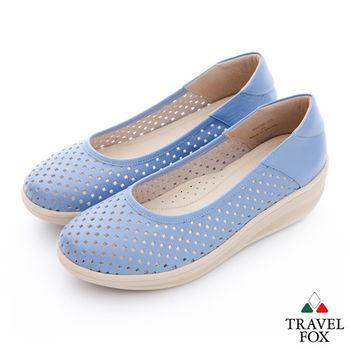 Travel Fox(女) 洞洞搖擺厚底牛皮楔型鞋- 藍
