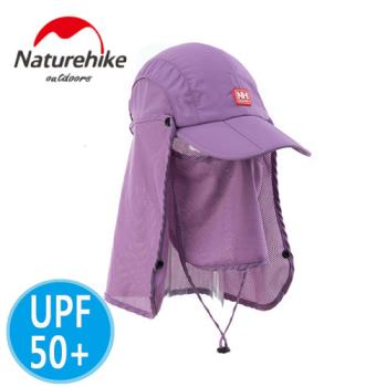 【Naturehike】UPF50+時尚款折疊速乾鴨舌帽/遮陽帽/防曬帽(紫色)