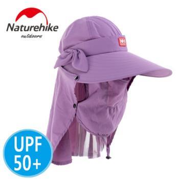 【Naturehike】UPF50+氣質款速乾透氣遮陽帽/大沿帽/防曬帽(淺紫)