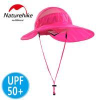 【Naturehike】UPF50+輕巧折疊款多功能遮陽帽/防曬帽(玫紅)