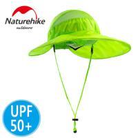 【Naturehike】UPF50+輕巧折疊款多功能遮陽帽/防曬帽(亮綠)