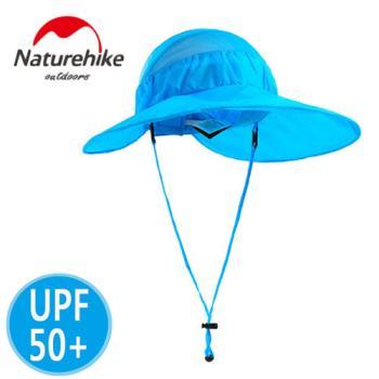 【Naturehike】UPF50+輕巧折疊款多功能遮陽帽/防曬帽(亮藍)