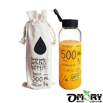 【OMORY】日韓塗鴉玻璃水瓶(附麻布收納袋)560ml