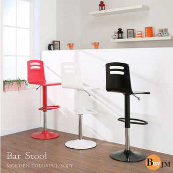BuyJM威廉斯吧檯椅/高腳椅 3色可選
