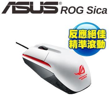 ASUS 華碩 ROG Sica 有線電競滑鼠 左右手通用