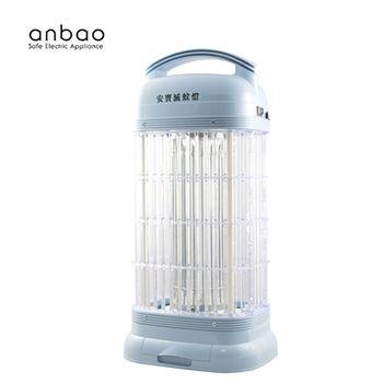 Anbao 安寶 15W捕蚊燈 AB-9013A - 行動