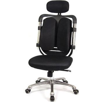 aaronation 愛倫國度 - 雙背式辦公電腦椅 (i-119HSG)