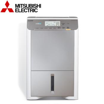 【MITSUBISHI三菱】日本原裝變頻清淨除濕機 MJ-EV210FJ-TW