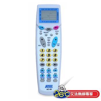 (福利品)AIFA艾法科技 五合一萬用遙控器AC-06