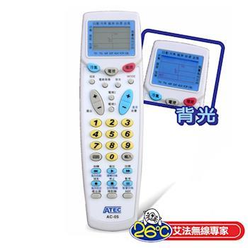 (福利品)AIFA艾法科技 背光五合一萬用遙控器AC-05