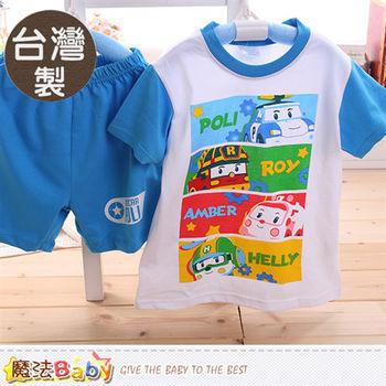 魔法Baby 男童裝 台灣製POLI正版純棉短袖套裝~k50093