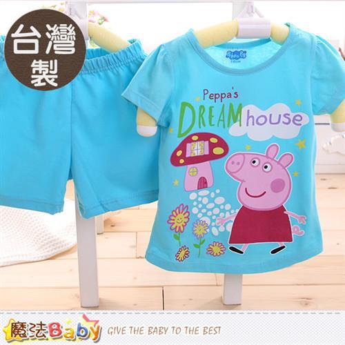 魔法Baby 女童裝 台灣製粉紅豬小妹正版純棉短袖套裝~k50091