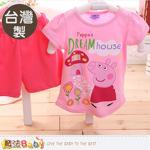 魔法Baby 女童裝 台灣製粉紅豬小妹正版純棉短袖套裝~k50090