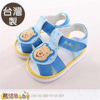 魔法Baby 寶寶鞋 台灣製迪士尼維尼熊正版嗶嗶鞋~sh9731