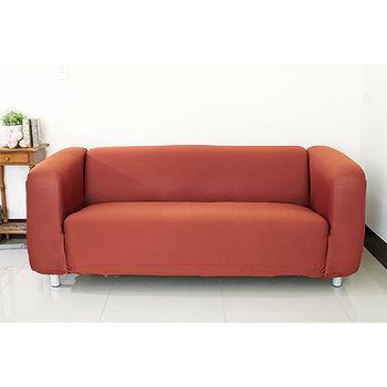 Osun-一體成型防蹣彈性沙發套/沙發罩_3人座 素色款 典雅咖