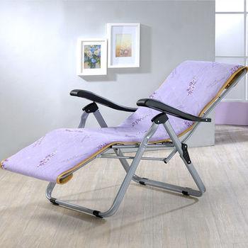 【莫菲思】捷居-高級冬夏兩用七段式折疊椅/休閒椅