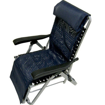 【莫菲思】捷居-高級京都休閒折疊椅