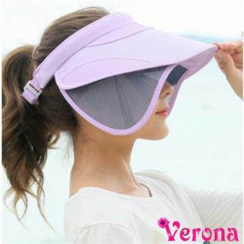 【Verona】可調式蝶翼戶外運動帽遮陽帽