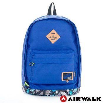 【美國 AIRWALK】彩漆防潑水輕量尼龍迷彩系列-後背包(共六色)