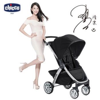 chicco-Bravo極致完美手推車-優雅黑