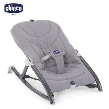chicco-Pocket Relax安撫搖椅-紫芋灰