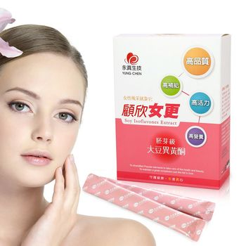 【永真生技】胚軸級大豆異黃酮(添加L-精胺酸)-調節女性生理機能