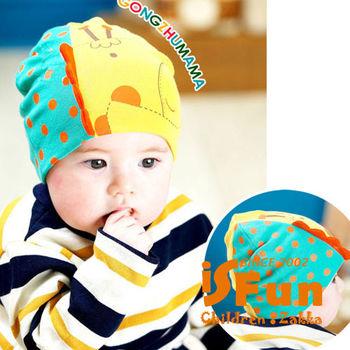 【iSFun】元氣長頸鹿*立體彈性嬰兒棉帽/黃綠