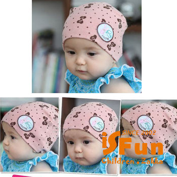 【iSFun】點點蝴蝶結*彈性兒童棉帽/二色