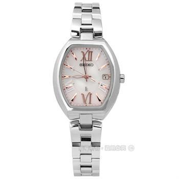 SEIKO 精工 / 1B22-0BY0P.SSQW025J / LUKIA 低調奢華太陽能電波藍寶石鈦金屬手錶 典雅粉 25mm