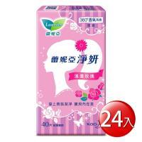 蕾妮亞淨妍護墊 浪漫玫瑰微香14cm(40片x24包/組)