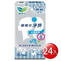 蕾妮亞 淨妍護墊自信抗菌Ag銀離子箱購(36片x24包)