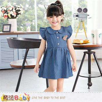 魔法Baby 女童裝 女童短袖牛仔洋裝~k50112