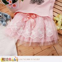 魔法Baby 女 蕾絲短裙~k50038