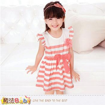 魔法Baby 女童裝 春夏女童洋裝~k50072